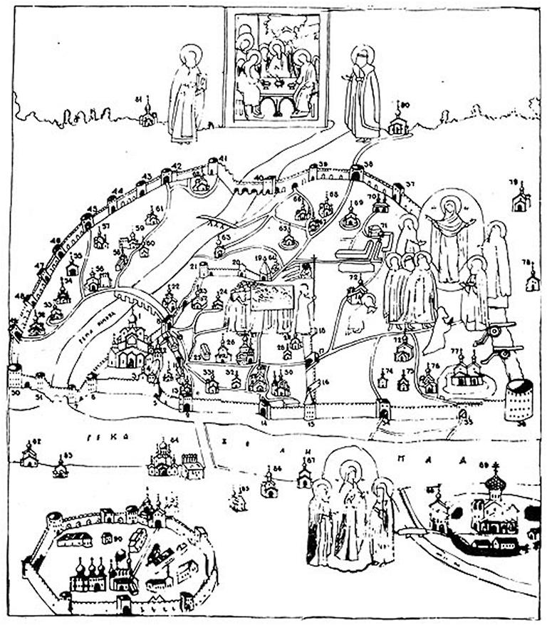 Церковь Иоанна Богослова на